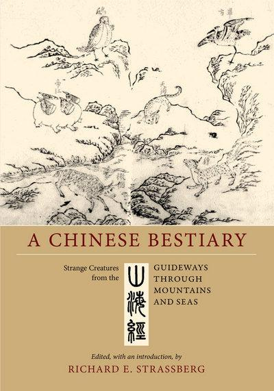 A chinese bestiary. 9780520298514